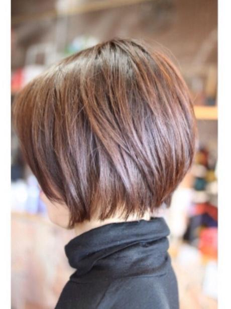 Hairstyles 2017 Australia : Coiffure Carr? Plongeant : Informations conseils et photos