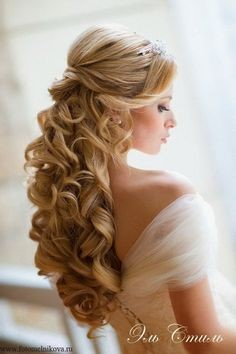 Coiffure mariage 2017 cheveux longs